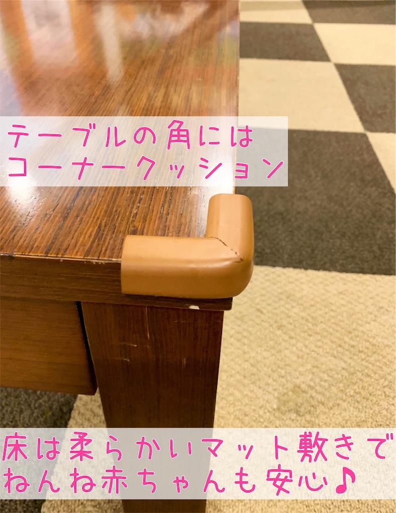 町田のサニーベッカリーのカフェ「33icafe」のキッズスペース