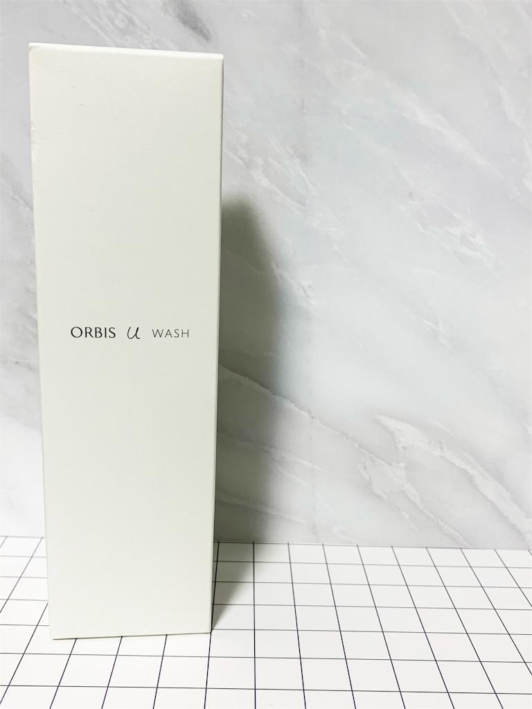 洗顔料「オルビスユー ウォッシュ」の箱