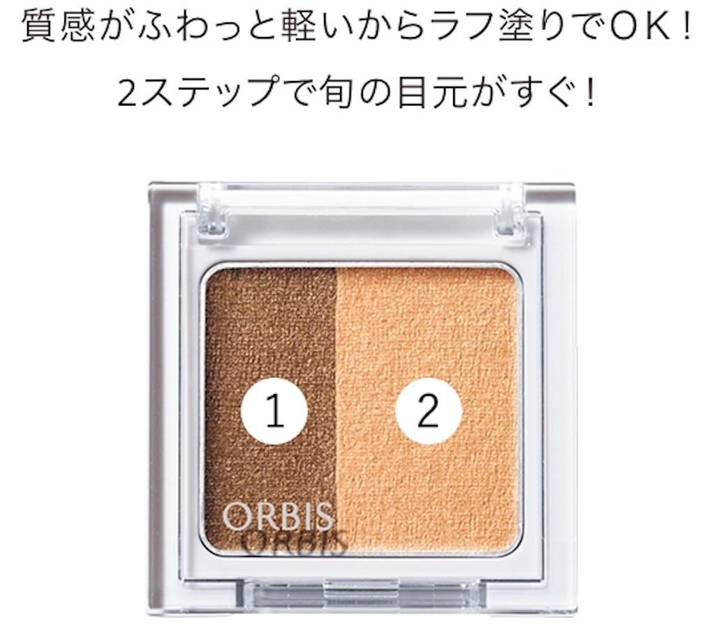 f:id:chocolate_ayaka:20200403141733j:image