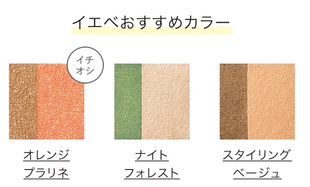 f:id:chocolate_ayaka:20200403141820j:plain
