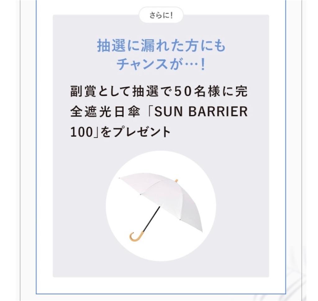 f:id:chocolate_ayaka:20200421083018j:image