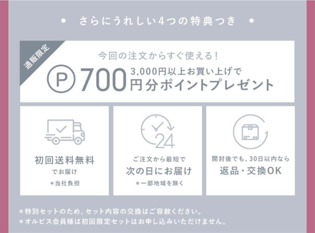 f:id:chocolate_ayaka:20200924204146j:plain