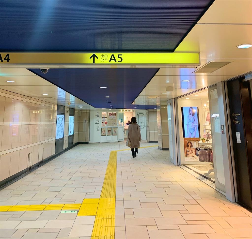 オルビスラウンジの最寄り駅からのアクセス