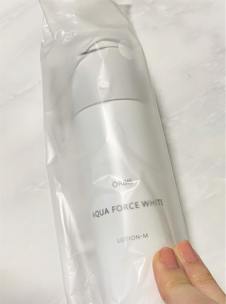 オルビスの化粧水アクアフォースホワイトローション