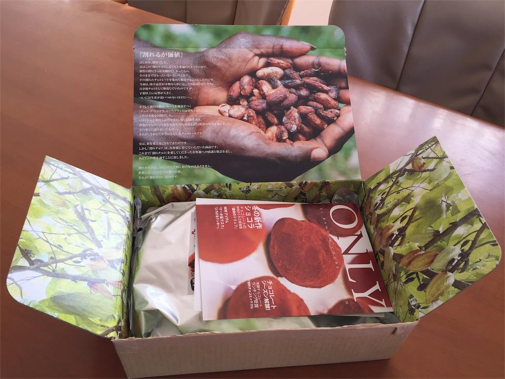 f:id:chocolatecoffee:20160122122238j:image