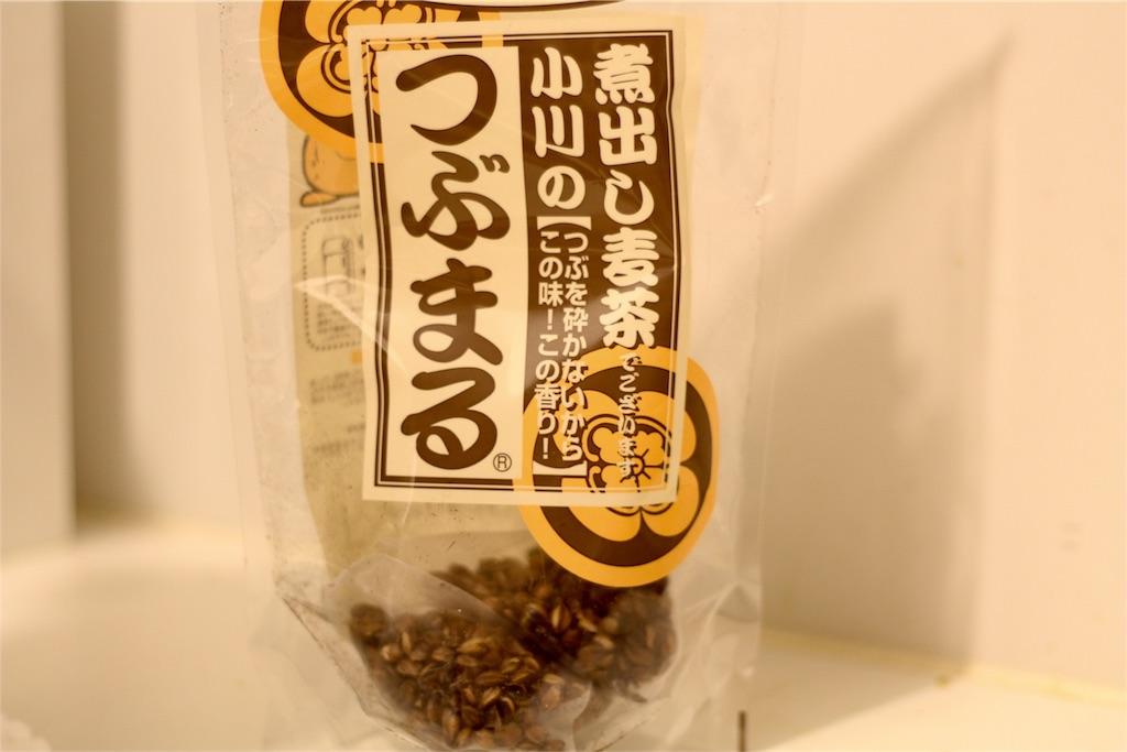 f:id:chocolatecoffee:20170701184739j:image