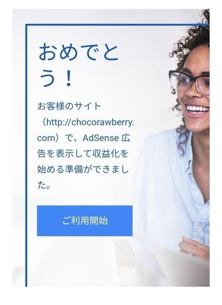 f:id:chocolatekaiju:20191007191519j:plain