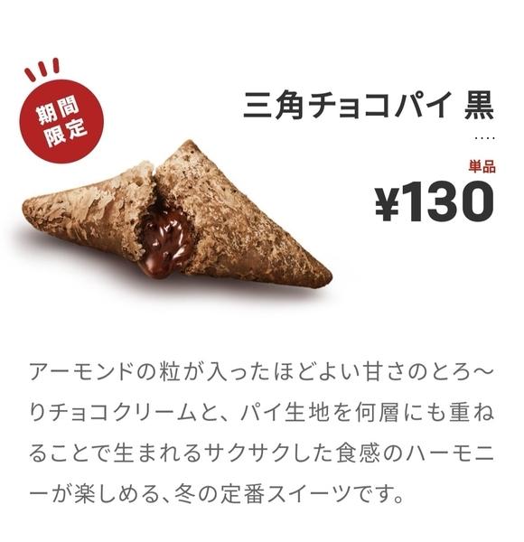 f:id:chocolatekaiju:20191012094720j:plain