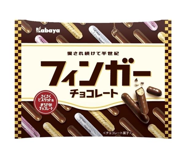 フィンガーチョコレート