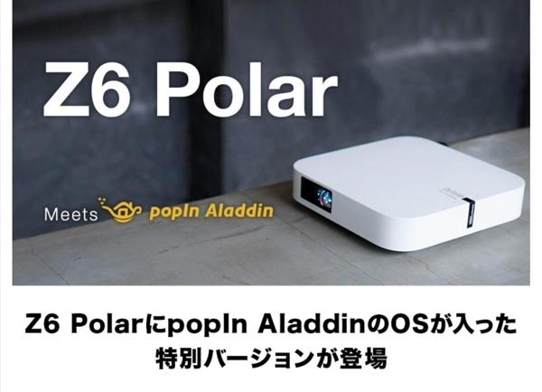 f:id:chocolatekaiju:20200128114550j:plain