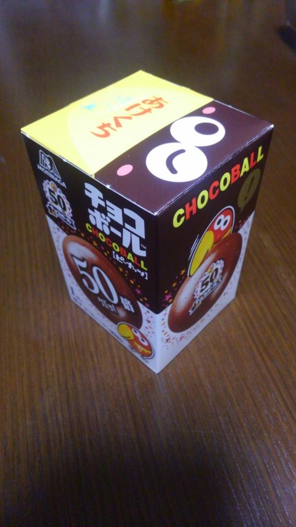 f:id:chocolatiere-meltykiss:20170709163435j:plain
