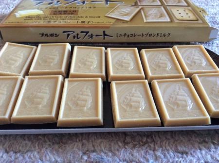 【期間限定】アルフォート ミニチョコレート 塩バ …