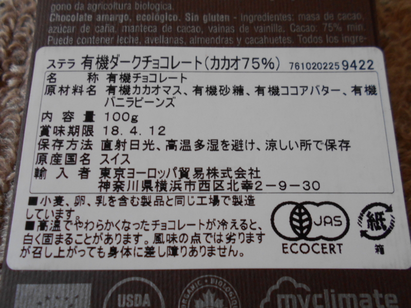 f:id:chocomale:20170116215836j:image