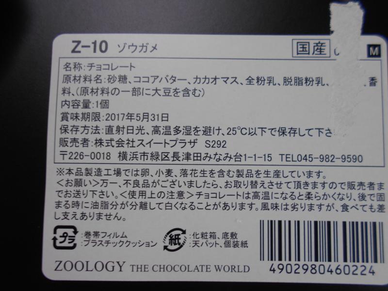 f:id:chocomale:20170210120438j:image