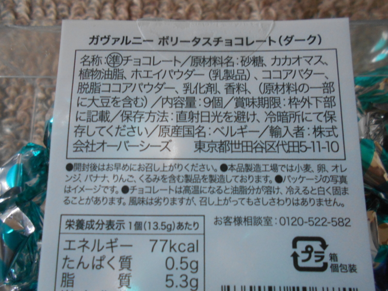 f:id:chocomale:20170316202615j:image