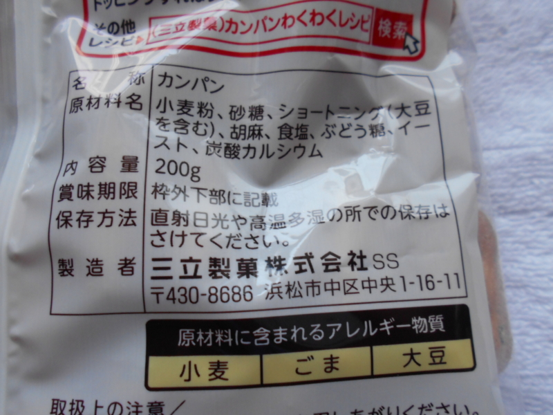 f:id:chocomale:20170504130132j:image