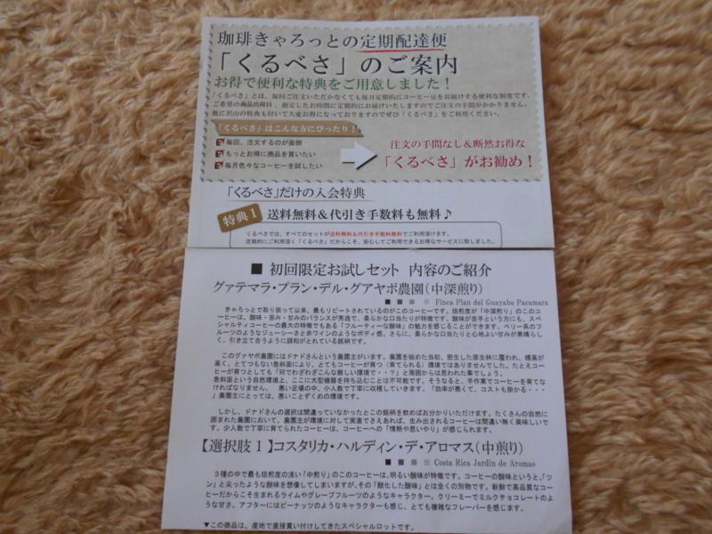 f:id:chocomale:20180519174737j:image