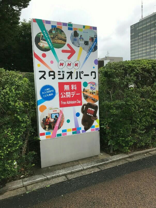 f:id:chocomoko:20170904082747j:image