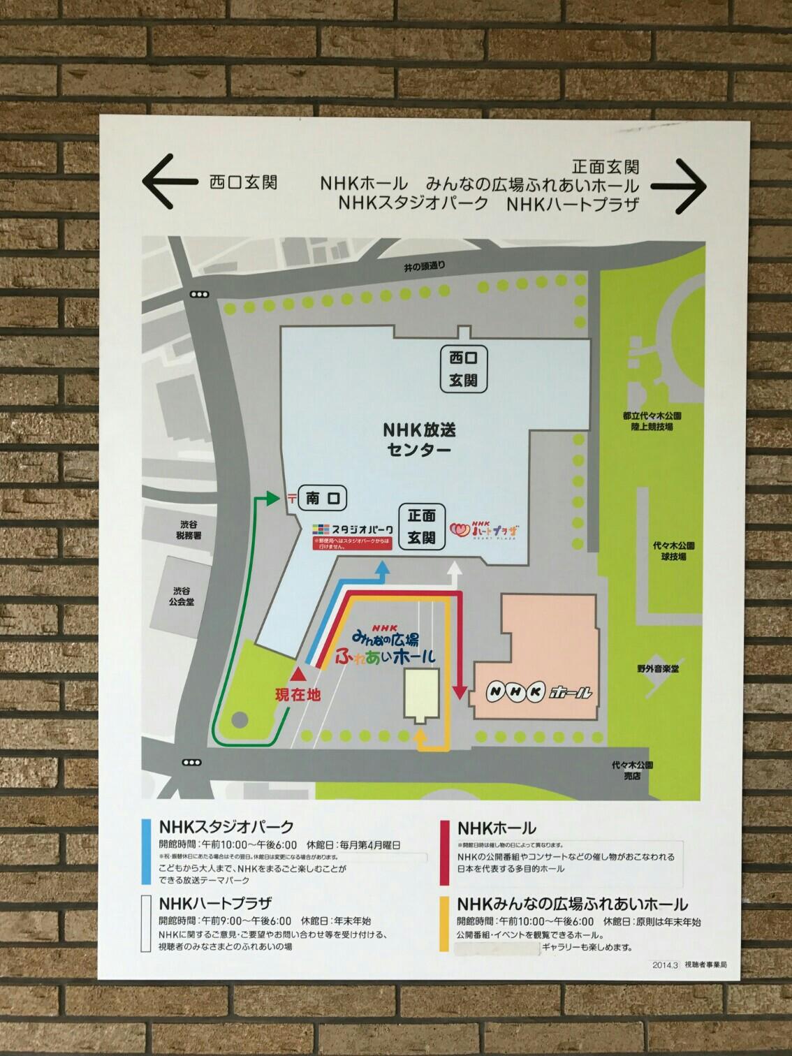 f:id:chocomoko:20170904120402j:image