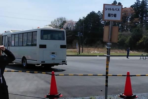 芝桜公園 市貝 無料シャトルバス
