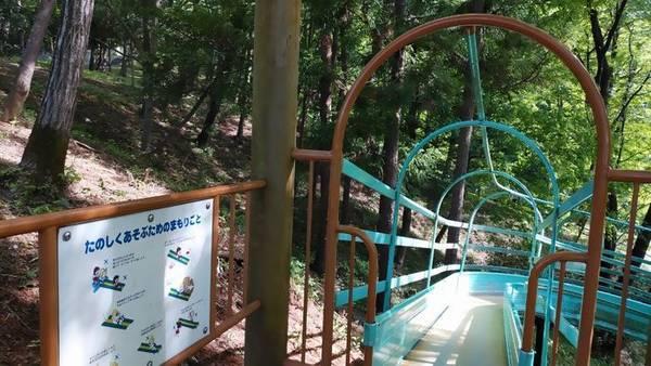 益子町南運動公園すべり台