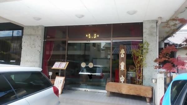宇都宮 東峰飯店