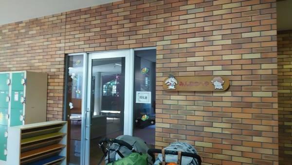 壬生町わんぱく公園 授乳室