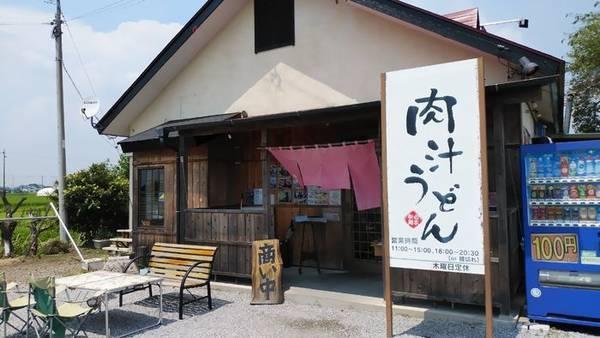 上三川町 花むすび 外観