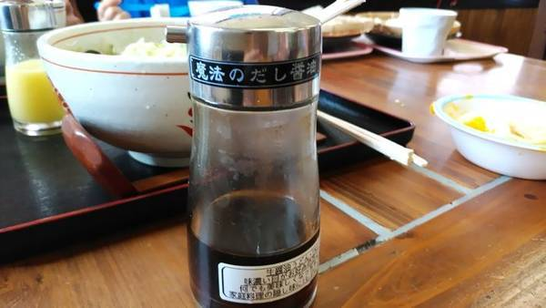 上三川町花むすび 冷ししっぽくうどん 魔法のだし醤油