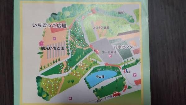 鹿沼市いちごっこ広場 地図