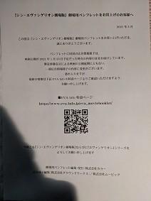 f:id:chocopurin:20210308215545j:plain