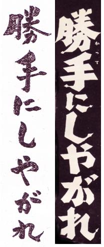 f:id:chocoramastudio:20120424153322j:image:w200:left