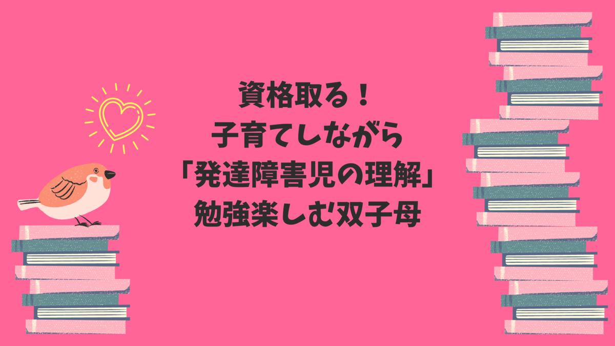 f:id:chocotocoffee25:20210125224301p:plain