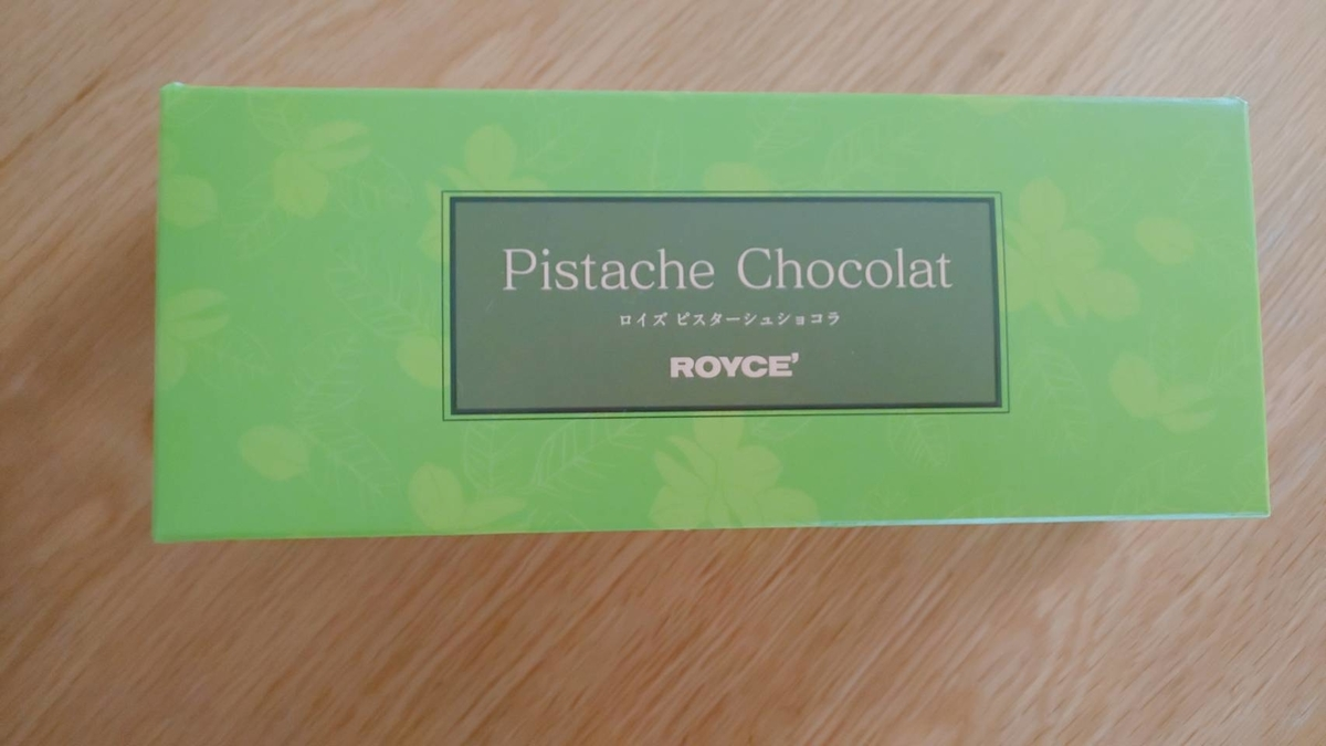f:id:chocotocoffee25:20210212124102j:plain