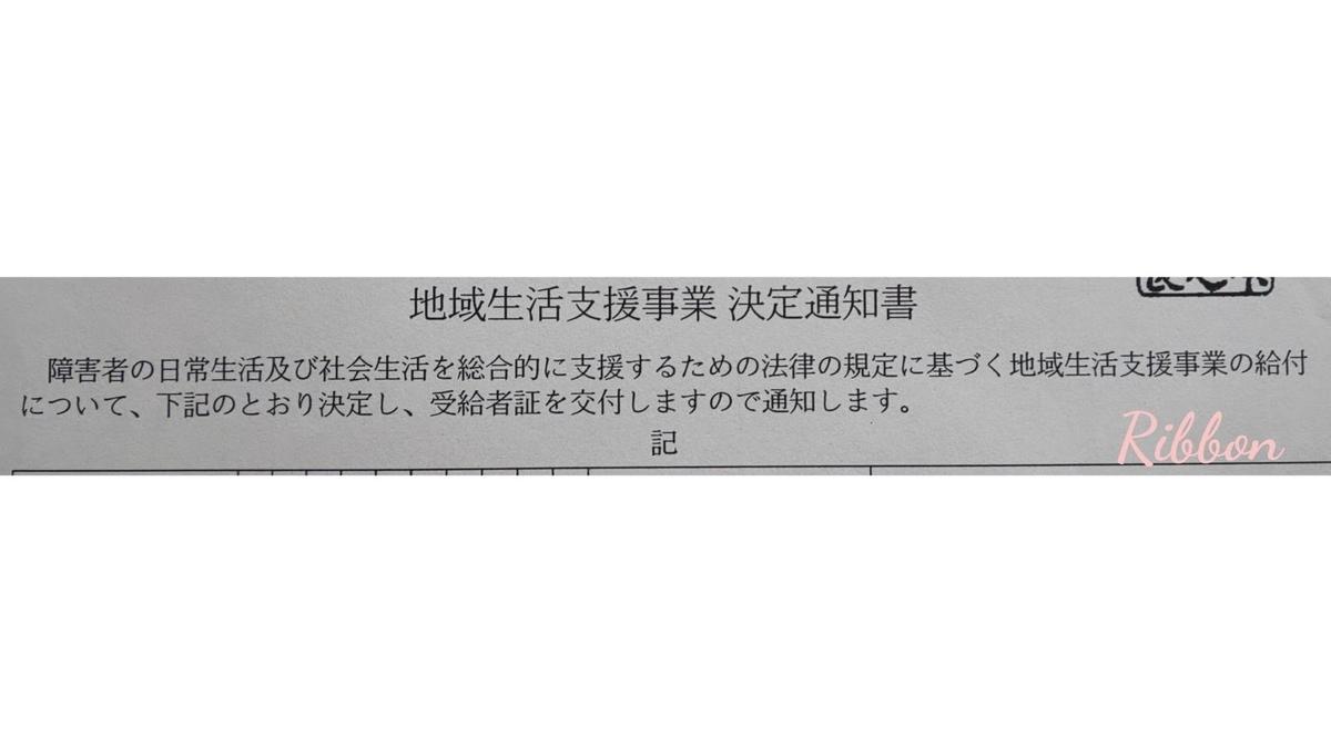 f:id:chocotocoffee25:20210514101443j:plain