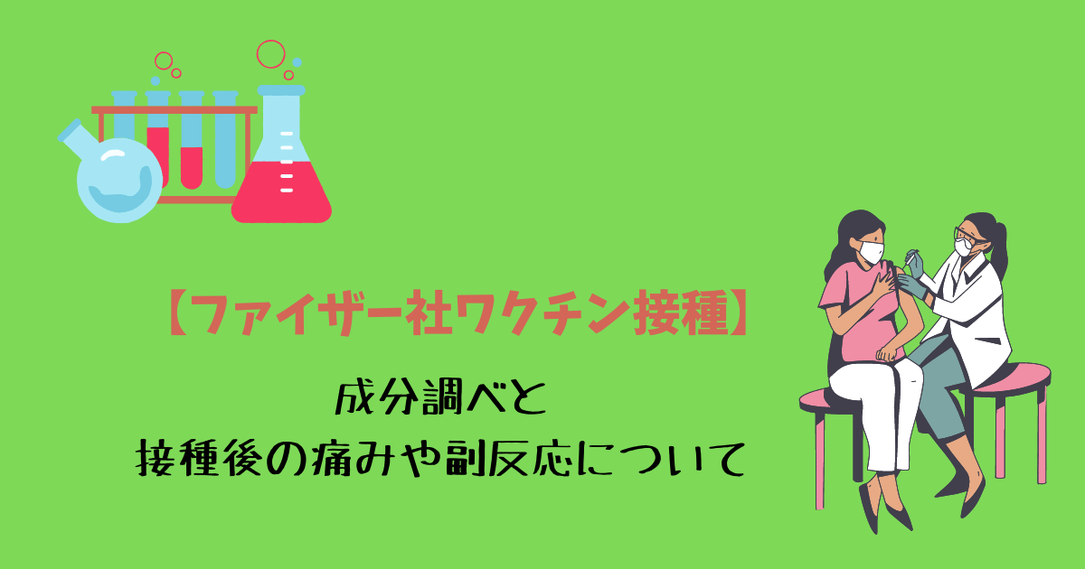 f:id:chocotocoffee25:20210908153243p:plain