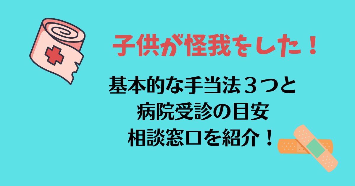 f:id:chocotocoffee25:20210920151606p:plain