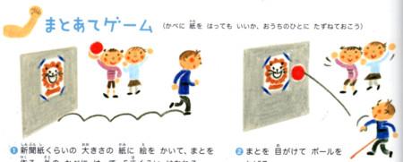 f:id:chocotori-chiro:20120820214725j:image