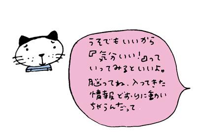 f:id:chocotori-chiro:20120821153128j:image