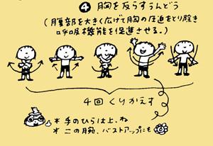 f:id:chocotori-chiro:20120821155115j:image