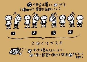 f:id:chocotori-chiro:20120821155219j:image
