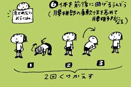 f:id:chocotori-chiro:20120821155349j:image