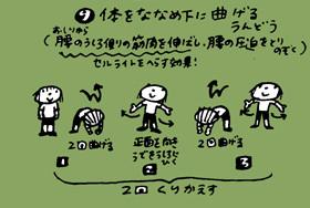 f:id:chocotori-chiro:20120821160152j:image