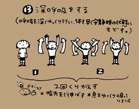 f:id:chocotori-chiro:20120821160625j:image