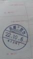 20120612215808