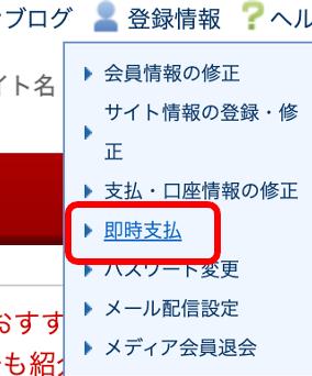 f:id:choihappylife:20210530132053p:plain