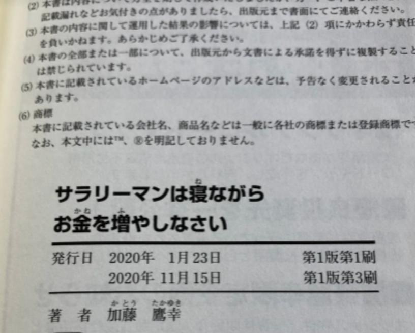f:id:choihappylife:20210614104902p:plain