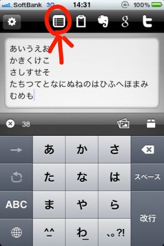 f:id:choiyaki:20101119185539j:image