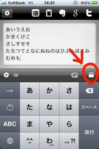 f:id:choiyaki:20101119185815j:image