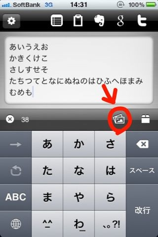f:id:choiyaki:20101119190215j:image